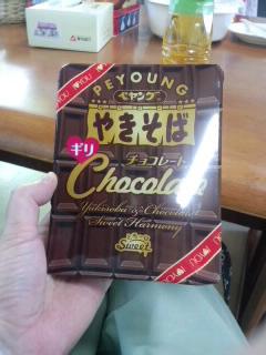 チョコレート焼きそば.jpg